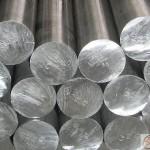 aluminium bar 7075