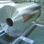 aluminium coil 1100